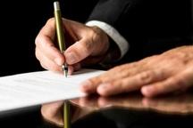 تفاهم نامه همکاری کمیته امداد و اصناف قزوین امضا شد
