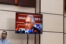 اصفهان را به شهر فراصنعتی تبدیل میکنیم  نصف جهان دیگر ظرفیت توسعه صنعت را ندارد