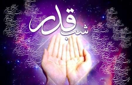 مراسم احیای شب اول قدر در حرم عبدالعظیم(ع) و امام راحل(ره) برگزار می شود