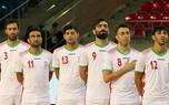 ایران و تایلند در فوتسال قهرمانی آسیا همگروه شدند