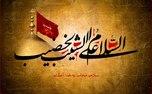 متن زیارت ناحیه مقدسه + ترجمه