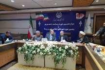 لاریجانی: شرکت باشکوه مردم در انتخابات ثبات ایران در منطقه را تضمین می کند
