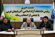 دانشگاه آزاد ارومیه مجوز جذب دانشجوی غیر ایرانی را دریافت کرده است