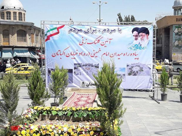 طرح ترافیکی میدان امام خمینی (ره) همدان اجرایی شد