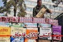 کشف بیش از یک تریلیون و 506 میلیارد کالای قاچاق در خوزستان