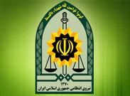 پلیس فارس در جستجوی دختربچه و 3 زن سارق / عکس
