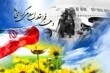 انقلاب اسلامی نمونه موفقی از حاکمیت دینی و مردم سالار است