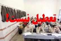 تمام مدارس استان یزد، فردا شنبه دایر است