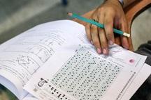 دانش آموزان فارس بازماندگان رتبههای برتر کنکور 97
