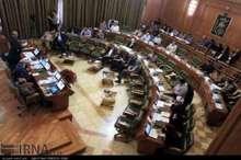 اعضای شورای شهر تهران: اهانت به رییس جمهوری از طریق مراجع امنیتی و قضایی پیگیری شود