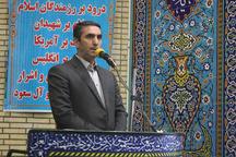 ایستادگی در برابر تحریم ها نشانه عزتمندی ایران اسلامی است