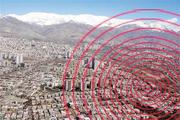 پاسخ ابطحی، کرباسچی و زیباکلام به این سوال که هنگام زلزله تهران چه واکنشی نشان دادند