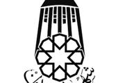 نمایندگان شورایشهر کار انتخاب شهردار را از صفر آغاز خواهند کرد