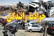 تصادف درمحورهای ارتباطی ساوه 2 کشته و چهار مصدوم بر جا گذاشت