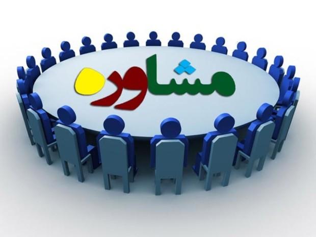مراکز مشاوره بهزیستی به 38هزار قزوینی خدمات دادند