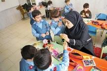 طرح « خانه فرهنگ سیار » در جنوب تهران اجرا شد