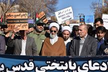 راهپیمایی نمازگزاران شهرکردی در اعتراض به انتقال سفارتخانه آمریکا به قدس