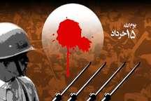 آیین گرامیداشت 15 خرداد در اصفهان برگزار شد