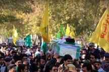 پیکر مطهر سه شهید مدافع حرم در اصفهان تشییع شد