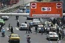 طرح زوج و فرد در بافت مرکزی شهر بندرعباس اجرا شود