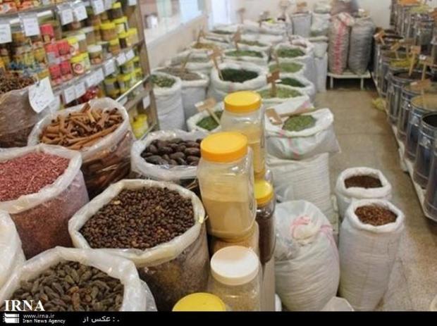 گیاهان دارویی سرمایه محلی ظرفیت جهانی