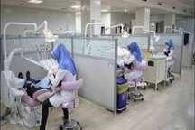 شاخص پوسیدگی دندان در خراسان رضوی کاهش یافت