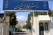 دانشگاه جامع تربیت معلم در اردبیل احداث میشود