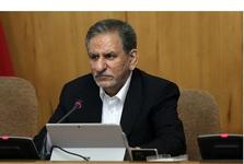 پیام تسلیت جهانگیری به دبیر شورای عالی امنیت ملی