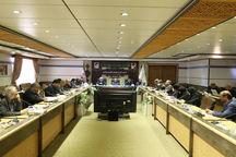بانک اطلاعات پژوهشی استان قم تهیه شود