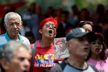 عکس/ هوادار مادورو