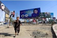 417 کاندیدای شجاع انتخابات افغانستان/ رعایت حقوق زنان در دستگاه قانونگذاری افغانستان بهتر از غرب