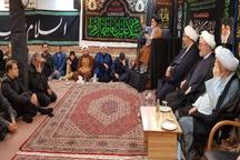 مراسم عزاداری شهادت حضرت فاطمه(س) در بیت امام جمعه رشت برگزار شد