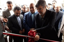 اولینن مجتمع اقتصادی قضایی در کرمانشاه افتتاح شد