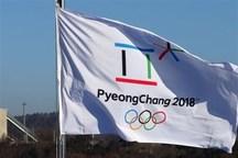 ممانعت از حضور پرچم روسیه در اختتامیه المپیک زمستانی