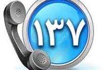 روزانه هزار تماس با مرکز ارتباطات شهرداری مشهد گرفته می شود