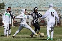 قهرمانی بمیها در پایان نیم فصل لیگ برتر فوتبال بانوان نماینده آذربایجانغربی در سنندج شکست خورد