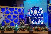 کرمانشاه رتبه نخست ثبت نام در آزمون مفاهیم قرآن را دارد