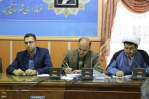 اعلام برنامه های بیت تاریخی امام در خمین برای بیست و نهمین بزرگداشت امام خمینی(س)