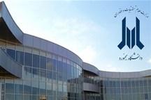 223 میلیارد ریال اعتبار برای دانشگاه بجنورد جذب شد