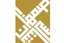 جمعآوری یادگاریهای اصفهان و نمایش خاطرات گذشته؛ قدر آثار تاریخی گنجه خانههای خود را بدانید