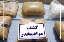 6 کیلوگرم انواع مواد مخدر در زنجان کشف شد