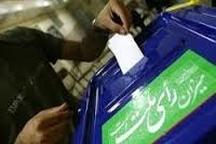 تمدید مهلت اخذ رای تا ساعت 22 شب