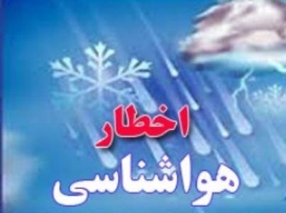 برف و باران شدید مازندران را فرا می گیرد