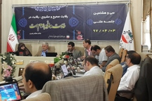 آمار زندانیان اصفهان بیش از ظرفیت زندان های استان است