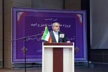 وزیر فرهنگ و ارشاد اسلامی : ساخت ۲۸۰ مرکز فرهنگی و هنری  هفته ای یک طرح افتتاح می شود