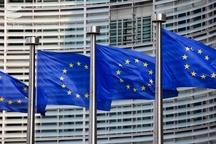 عربستان در فهرست سیاه پول کثیف اتحادیه اروپا قرار می گیرد