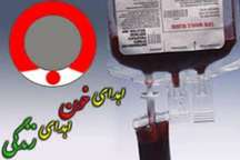 69 درصد اهدا کنندگان خون در استان زنجان مستمر بودند