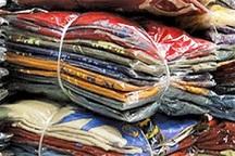 کالای قاچاق به ارزش 200 میلیون ریال در قزوین کشف شد