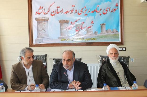 پروژه مسکن مهر غم تسلی کنگاور هفته دولت افتتاح می شود