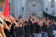 200 هیات مذهبی یزد، عازم حرم رضوی شدند